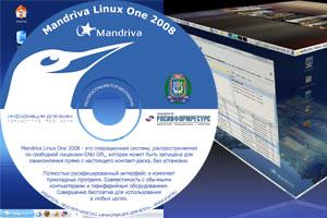 Mandriva Linux One 2008